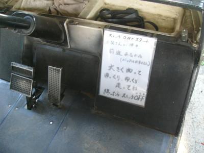 P1310749