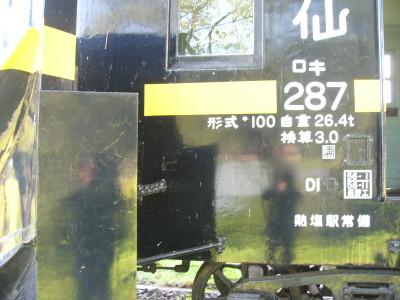 P1310765